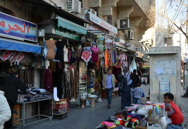 A visit to Amman, Jordan
