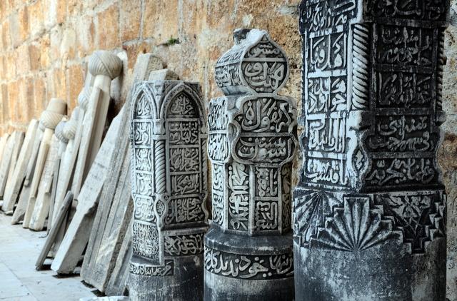 Ottoman grave stones in Selcuk, Turkey